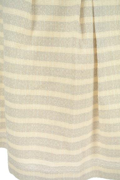 DO!FAMILY(ドゥファミリー)の古着「リボン付きボーダーフレアスカート(スカート)」大画像5へ