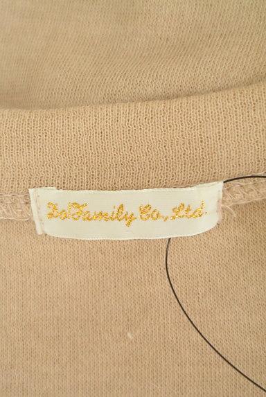 DO!FAMILY(ドゥファミリー)の古着「リボンポケットロングカーディガン(カーディガン・ボレロ)」大画像6へ