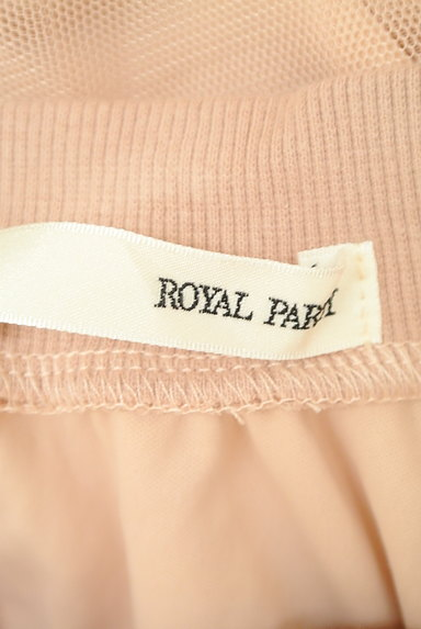 ROYAL PARTY(ロイヤルパーティ)の古着「バックリボンチュールコンパクトカットソー(カットソー・プルオーバー)」大画像6へ