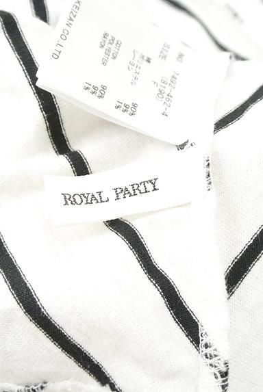 ROYAL PARTY(ロイヤルパーティ)の古着「白黒ボーダーペプラムカットソー(カットソー・プルオーバー)」大画像6へ