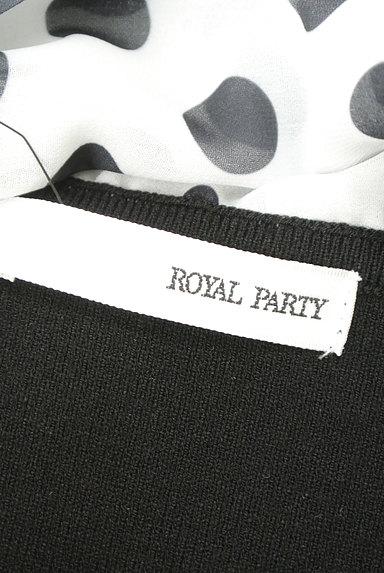 ROYAL PARTY(ロイヤルパーティ)の古着「ドット柄シフォンリボンニット(ニット)」大画像6へ