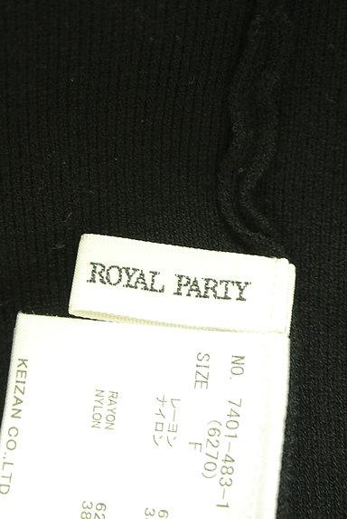 ROYAL PARTY(ロイヤルパーティ)の古着「バックオープンミモレ丈ニットワンピ(ワンピース・チュニック)」大画像6へ