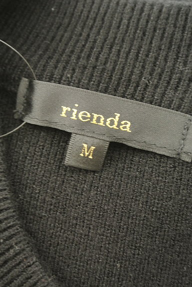 rienda(リエンダ)の古着「ドッキングベルトロングワンピース(ワンピース・チュニック)」大画像6へ
