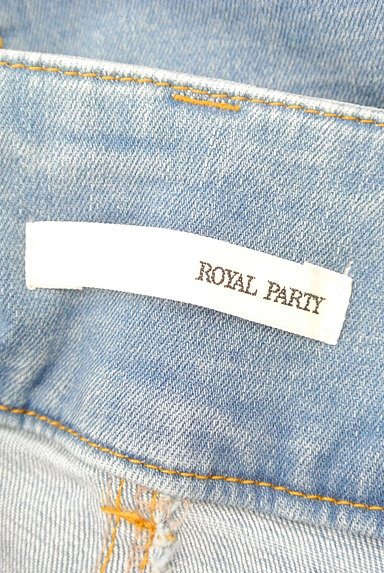 ROYAL PARTY(ロイヤルパーティ)の古着「前スリットミモレ丈デニムスカート(ロングスカート・マキシスカート)」大画像6へ