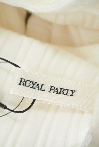 ROYAL PARTY(ロイヤルパーティ)の古着「バックリボンコンパクトリブカットソー(キャミソール・タンクトップ)」大画像6へ
