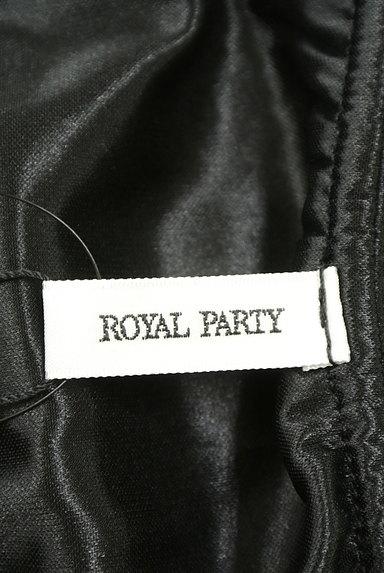 ROYAL PARTY(ロイヤルパーティ)の古着「光沢黒キャミソール(キャミソール・タンクトップ)」大画像6へ