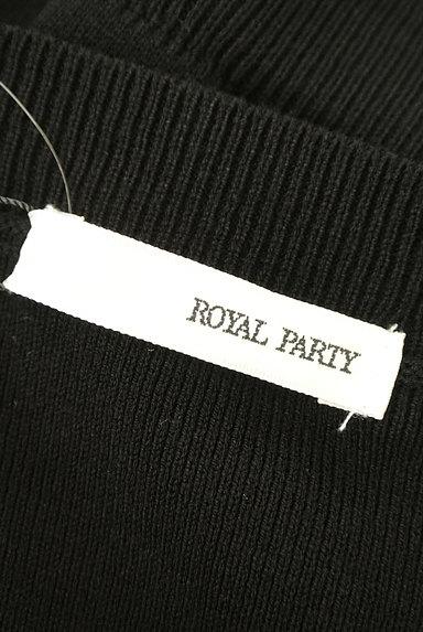 ROYAL PARTY(ロイヤルパーティ)の古着「ウエストリボンステッチニットワンピ(キャミワンピース)」大画像6へ
