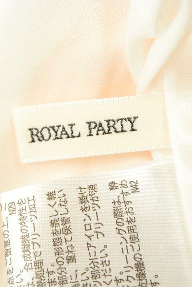 ROYAL PARTY(ロイヤルパーティ)の古着「フリルハイネックシフォンカットソー(カットソー・プルオーバー)」大画像6へ