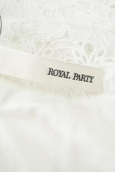 ROYAL PARTY(ロイヤルパーティ)の古着「総レースコンパクトブラウス(ブラウス)」大画像6へ