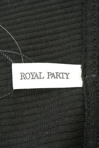 ROYAL PARTY(ロイヤルパーティ)の古着「ハートネックリブカットソー(カットソー・プルオーバー)」大画像6へ