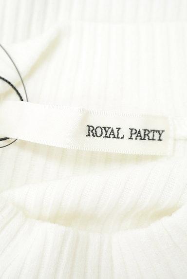 ROYAL PARTY(ロイヤルパーティ)の古着「ボリューム袖半袖リブニット(カットソー・プルオーバー)」大画像6へ