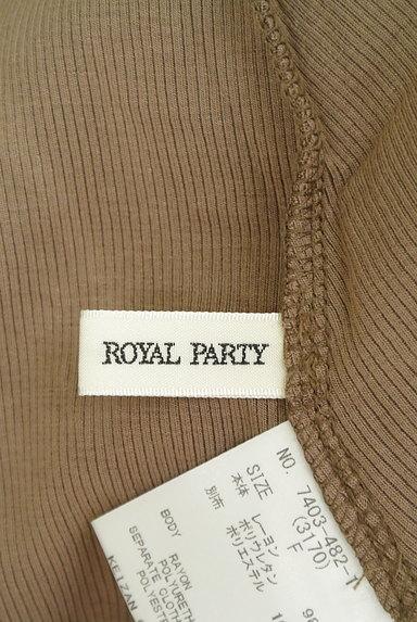 ROYAL PARTY(ロイヤルパーティ)の古着「ハイウエスト切替マキシ丈キャミワンピース(キャミワンピース)」大画像6へ