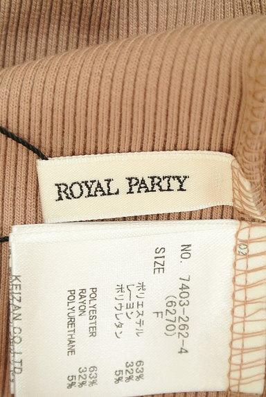 ROYAL PARTY(ロイヤルパーティ)の古着「ワンショルダーニュアンスカラー半袖ニット(カットソー・プルオーバー)」大画像6へ