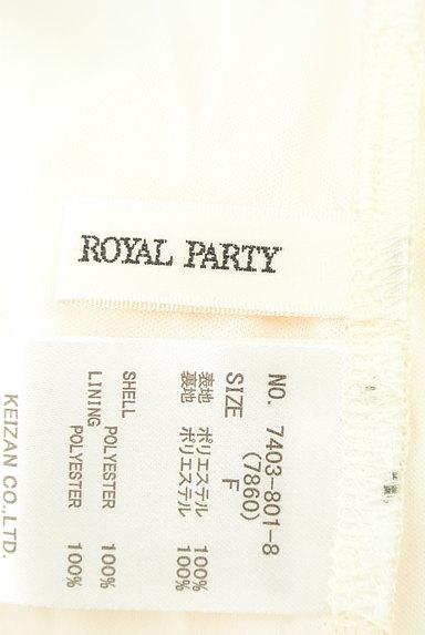 ROYAL PARTY(ロイヤルパーティ)の古着「ノースリーブ抑揚プリーツプルオーバー(カットソー・プルオーバー)」大画像6へ
