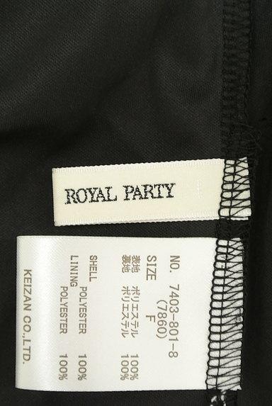 ROYAL PARTY(ロイヤルパーティ)の古着「抑揚シフォンノースリーブトップス(カットソー・プルオーバー)」大画像6へ