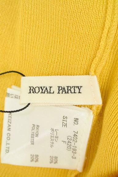 ROYAL PARTY(ロイヤルパーティ)の古着「アシメトリー半袖カラーニット(ニット)」大画像6へ