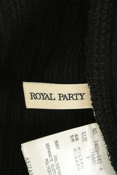 ROYAL PARTY(ロイヤルパーティ)の古着「バックシャンクルーネックノースリーブニット(カットソー・プルオーバー)」大画像6へ