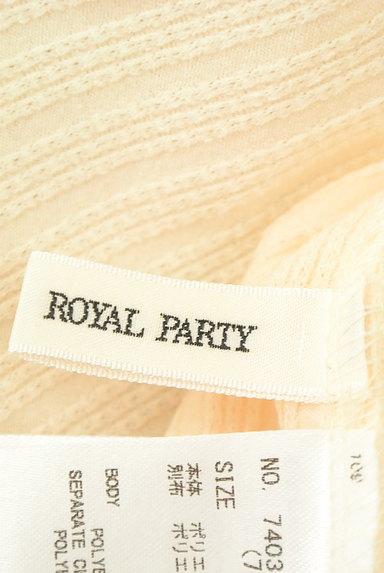 ROYAL PARTY(ロイヤルパーティ)の古着「バックシャンノースリーブリブニット(カットソー・プルオーバー)」大画像6へ