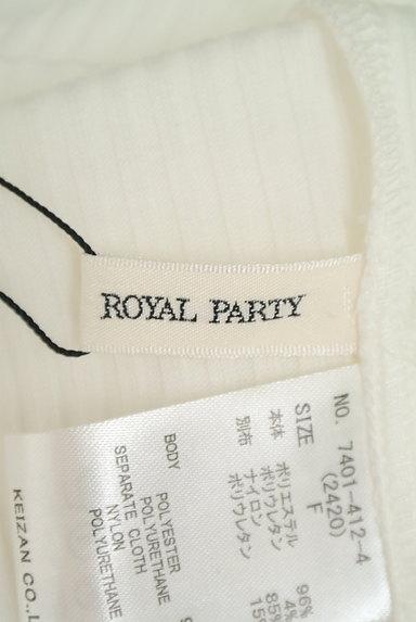ROYAL PARTY(ロイヤルパーティ)の古着「イレギュラーシースルーレース長袖ニット(ニット)」大画像6へ