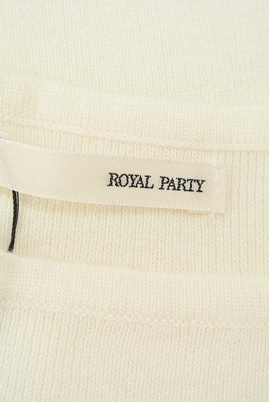 ROYAL PARTY(ロイヤルパーティ)の古着「ボートネックベルト付きノースリーブニット(ニット)」大画像6へ