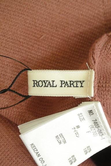 ROYAL PARTY(ロイヤルパーティ)の古着「シンプルタイトニットワンピース(キャミワンピース)」大画像6へ