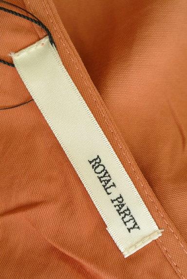 ROYAL PARTY(ロイヤルパーティ)の古着「アシンメトリーワンピース(ワンピース・チュニック)」大画像6へ