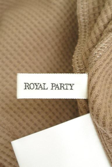 ROYAL PARTY(ロイヤルパーティ)の古着「レースアップキャミ+ロングスカート(セットアップ(ジャケット+スカート))」大画像6へ
