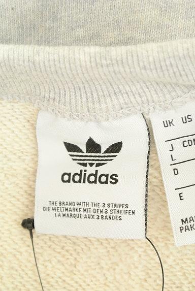adidas(アディダス)トップス買取実績のタグ画像