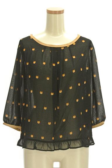 AG by aquagirl(エージーバイアクアガール)シャツ買取実績の前画像
