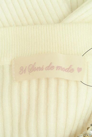 31 Sons de mode(トランテアン ソン ドゥ モード)トップス買取実績のタグ画像