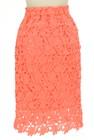 MILLION CARATS(ミリオンカラッツ)の古着「スカート」後ろ