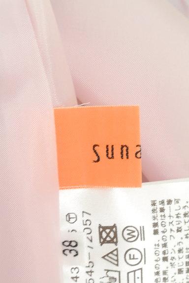 SunaUna(スーナウーナ)の古着「ベルト付き膝下丈フレアスカート(スカート)」大画像6へ