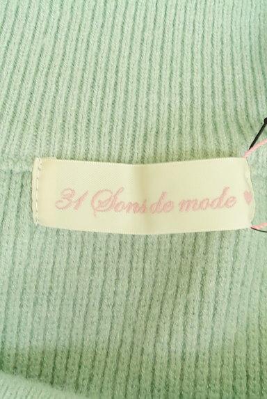 31 Sons de mode(トランテアン ソン ドゥ モード)の古着「ドロップショルダーリブニット(ニット)」大画像6へ