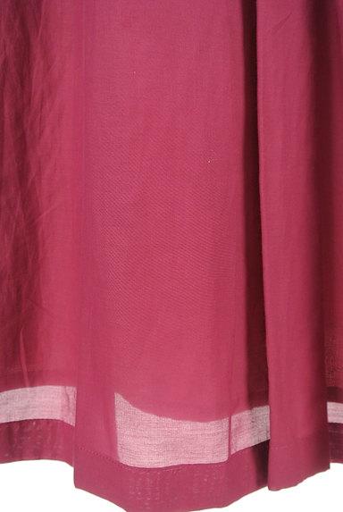 Paul Stuart(ポールスチュアート)の古着「膝下丈フレアスカート(スカート)」大画像5へ