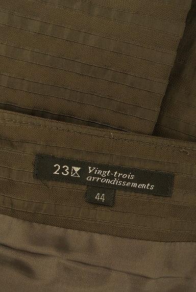 23区(23ク)の古着「膝下丈ボーダーフレアスカート(ロングスカート・マキシスカート)」大画像6へ
