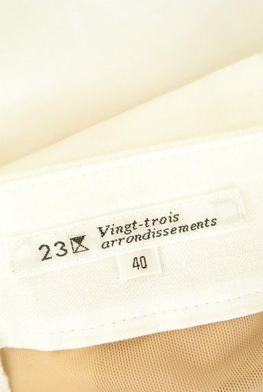 23区(23ク)の古着「センタープレステーパードパンツ(パンツ)」大画像6へ