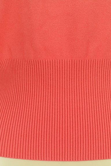 LagunaMoon(ラグナムーン)の古着「袖り凡ドルマンニット(ニット)」大画像4へ