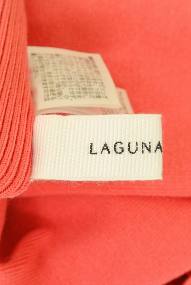 LagunaMoon(ラグナムーン)の古着「袖り凡ドルマンニット(ニット)」大画像6へ