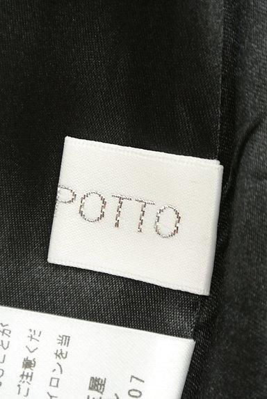 LODISPOTTO(ロディスポット)の古着「花柄膝丈フレアワンピース(ワンピース・チュニック)」大画像6へ