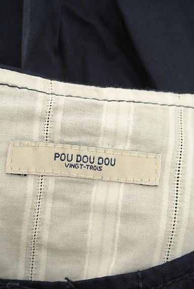 POU DOU DOU(プードゥドゥ)の古着「ステッチコットンブルゾン(ブルゾン・スタジャン)」大画像6へ