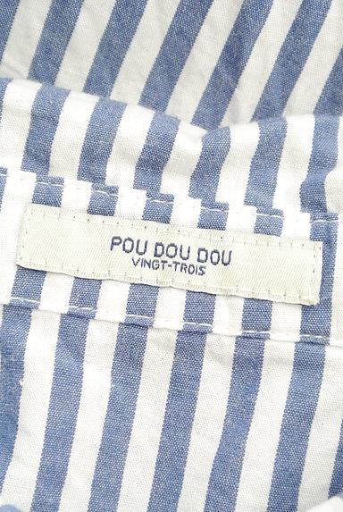 POU DOU DOU(プードゥドゥ)の古着「ミモレ丈ストライプ柄シャツワンピース(ワンピース・チュニック)」大画像6へ