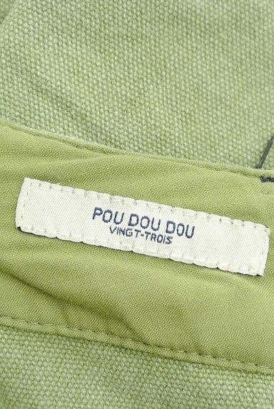 POU DOU DOU(プードゥドゥ)の古着「ベイカーパンツ(デニムパンツ)」大画像6へ