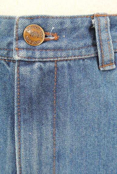 POU DOU DOU(プードゥドゥ)の古着「ミモレ丈ワイドパンツ(デニムパンツ)」大画像4へ