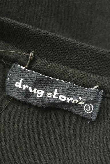 drug store's(ドラッグストアーズ)の古着「スケボー×ブタプリントラグランTシャツ(Tシャツ)」大画像6へ