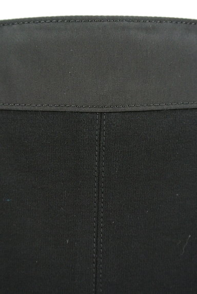 Pinky&Dianne(ピンキー&ダイアン)の古着「ウエストサテン切替ミディ丈スカート(スカート)」大画像4へ