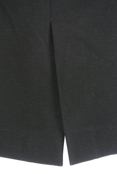 Pinky&Dianne(ピンキー&ダイアン)の古着「ウエストサテン切替ミディ丈スカート(スカート)」大画像5へ