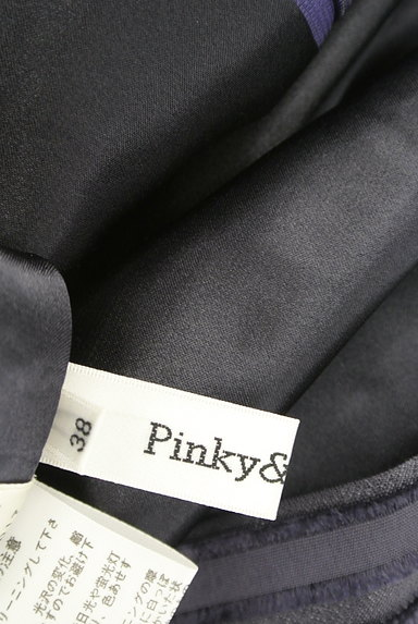 Pinky&Dianne(ピンキー&ダイアン)の古着「フリンジボーダーシアーカットソー(カットソー・プルオーバー)」大画像6へ