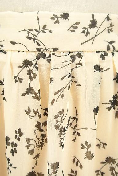 studio CLIP(スタディオクリップ)の古着「花柄切替フリルロングシフォンスカート(ロングスカート・マキシスカート)」大画像4へ