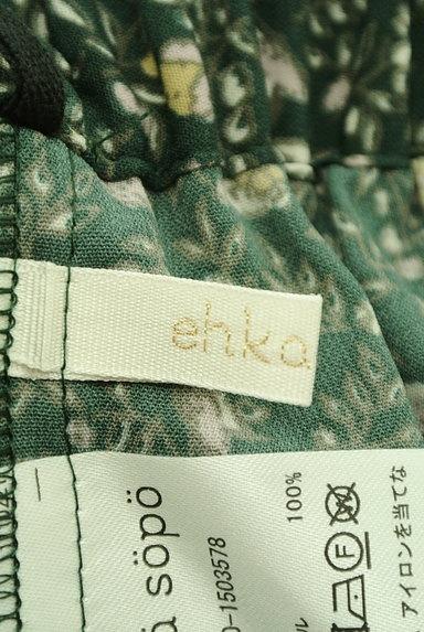 SM2(サマンサモスモス)の古着「ミモレ丈ボリュームティアードスカート(ロングスカート・マキシスカート)」大画像6へ