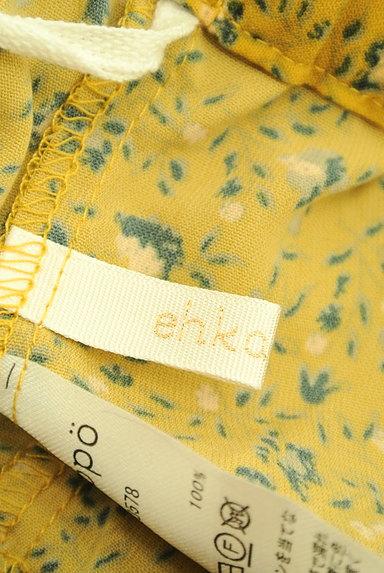 SM2(サマンサモスモス)の古着「揺れる小花柄ティアードスカート(ロングスカート・マキシスカート)」大画像6へ